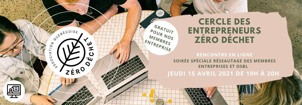 Cercle des entrepreneurs